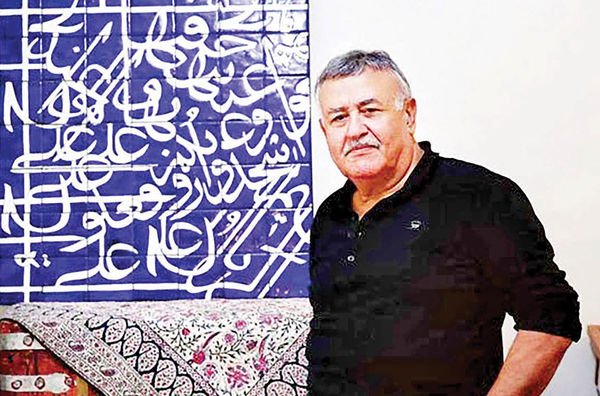 پیگیری قضایی جعل آثار صادق تبریزی