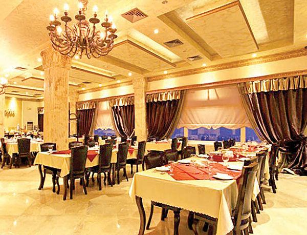 رستوران سالادبازها