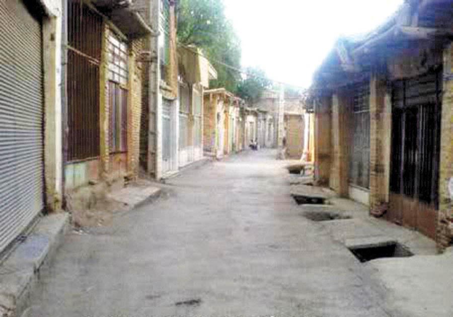 اهمیت شهر خوانسار در دوره قاجار