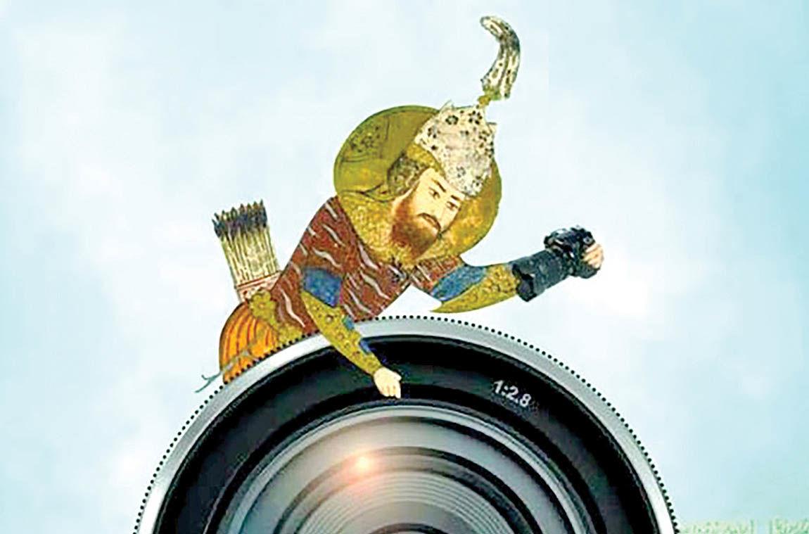 آغاز دومین جشنواره عکس شاهنامه در رشت