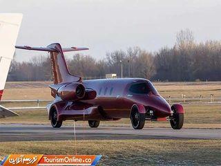 خودرویی که از ترکیب لیموزین با یک جت ساخته شد