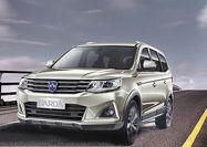 قیمت خودروی جدید «اسایکس6»