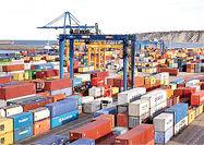 لیست انتظار پیمانهای تجاری