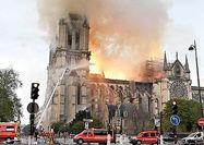 تاریخ اروپا در آتش