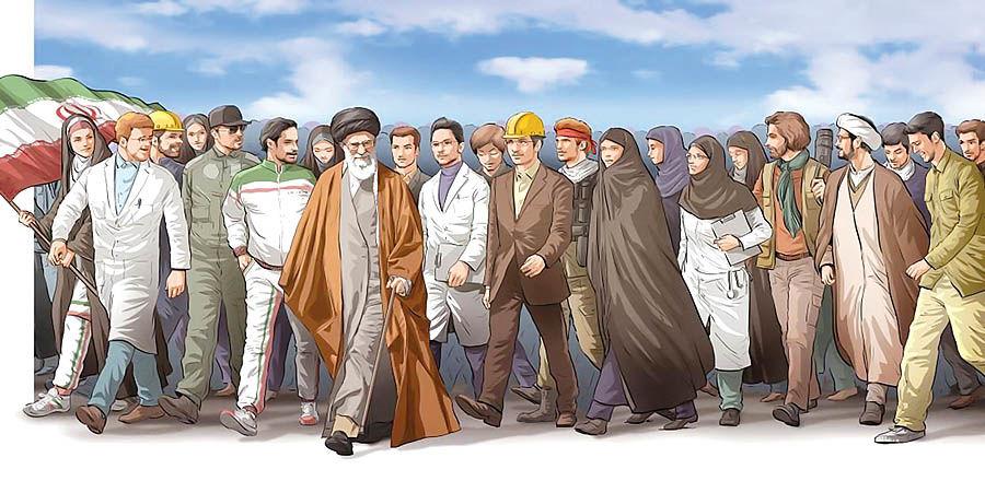 راهبرد گام دوم جمهوری اسلامی