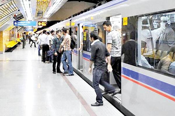 متروی پایتخت در انتظار بودجه