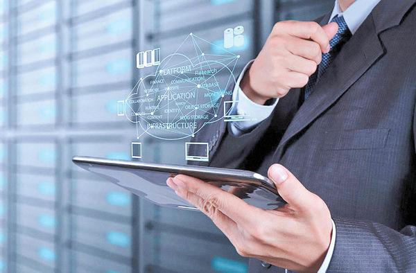 مخابرات در عصر دیجیتال