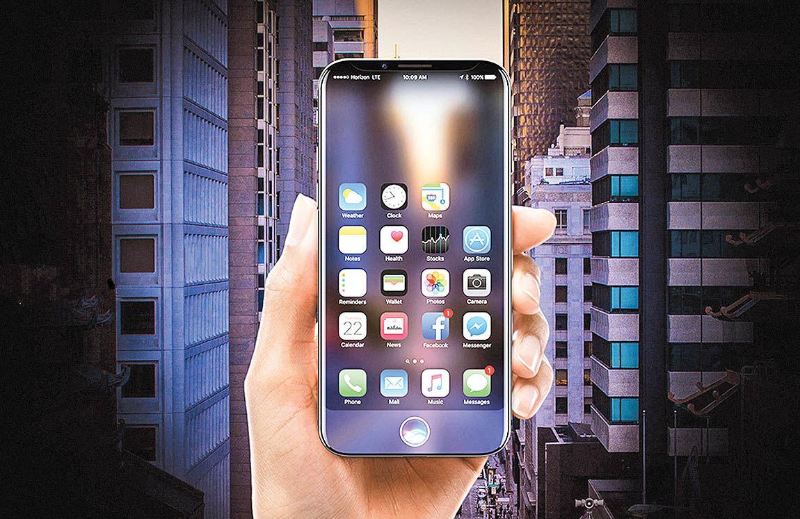 گلادیاتورهای موبایل