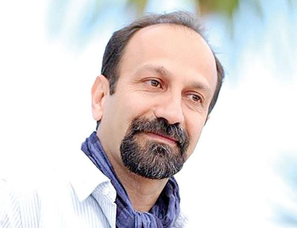 اصغر فرهادی نویسنده سریال طنز «خانه به دوش»!