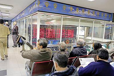ورود  «آتی سبد»  به بازار سهام