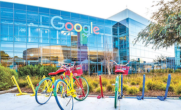 تمدید دورکاری کارکنان گوگل