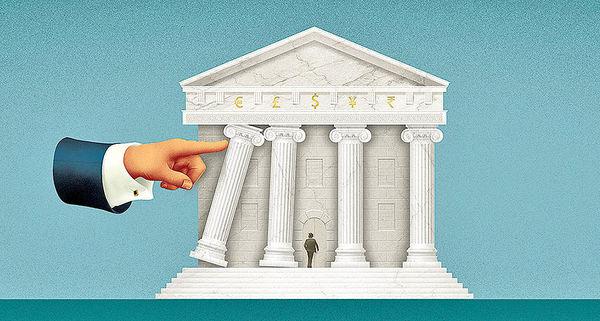 فشار پوپولیسم به بانک مرکزی