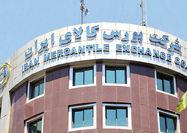 کشف عادلانه قیمت و شفافسازی  2 رکن معامله در بورس کالا