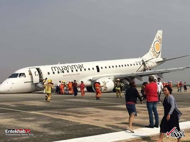 عکس/ فرود هواپیما بدون باز شدن چرخ جلو