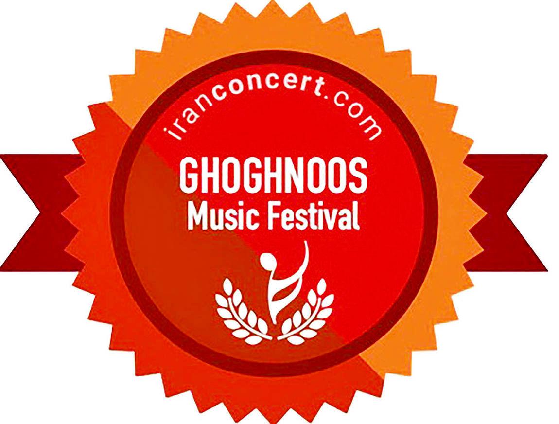 اجرای موزیسینهای مشهور در فستیوال ققنوس