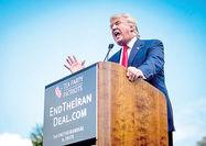 دست بسته ترامپ برای امتیازگیری از تهران