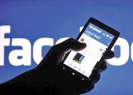 روسیه فیسبوک را هم جریمه کرد