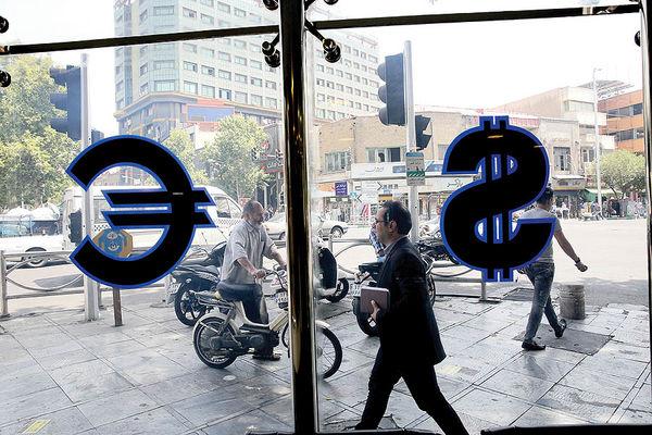 آذر متفاوت بازار ارز
