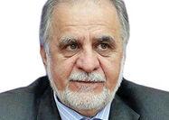 همگرایی؛ کلید واژه تحولات اقتصادی