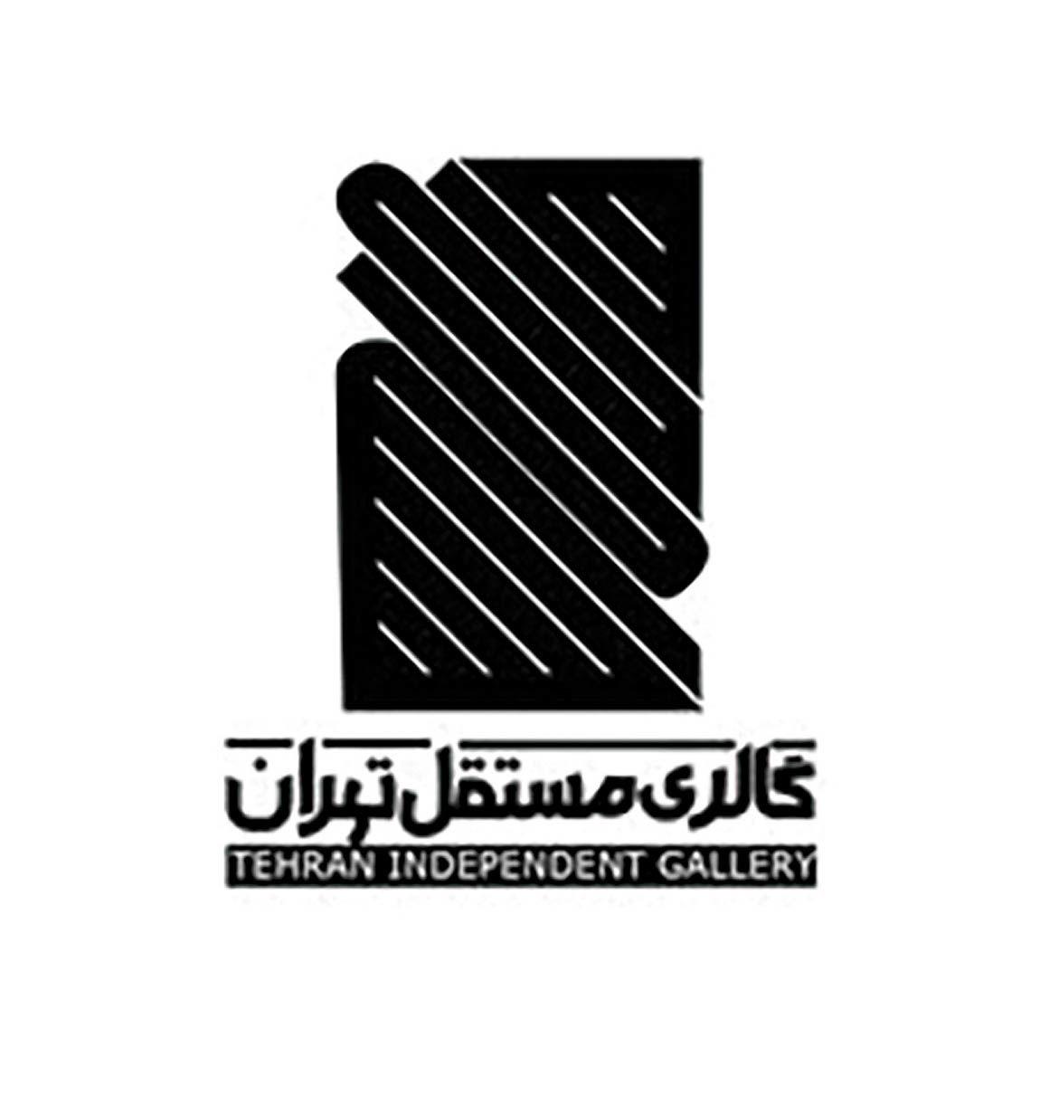 نقاشیهای آبستره سمیرا زینتی در گالری مستقل تهران