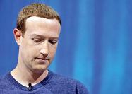 فصل جدید از رسوایی فیسبوک
