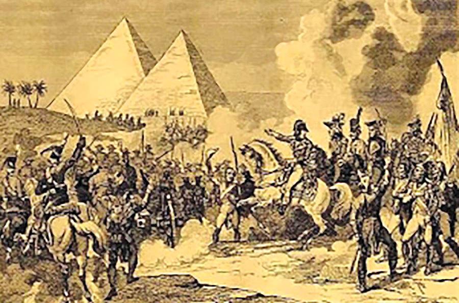 جنگ اهرام