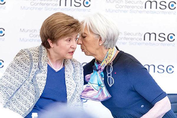 شانس دومین زن برای «IMF»