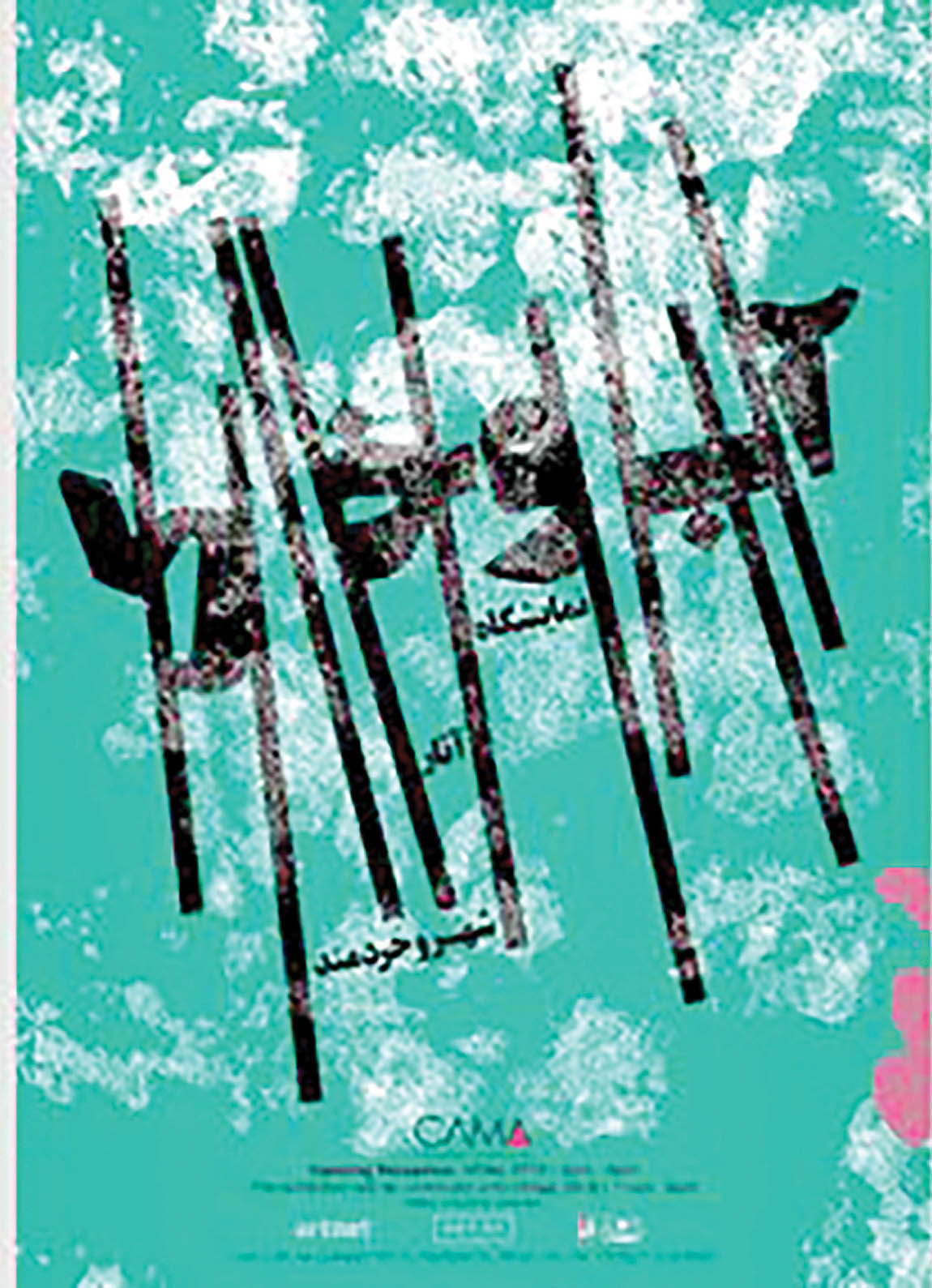 نمایشگاه آثار نقاشی شهرو خردمند در گالری کاما