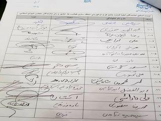 طرح جدید نمایندگان مجلس برای شفافیت در رأیگیریها