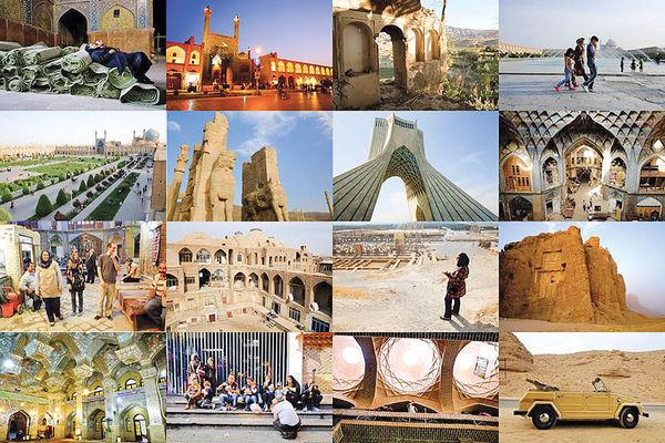 ثروت توریستی کرمانشاه