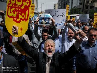 راهپیمایی حمایت از بیانیه شورای عالی امنیت ملی در تهران