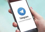 حمله به تلگرام در نوروز