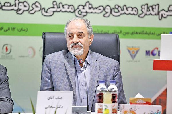 ظرفیت 25 میلیون تنی صادرات فولاد ایران