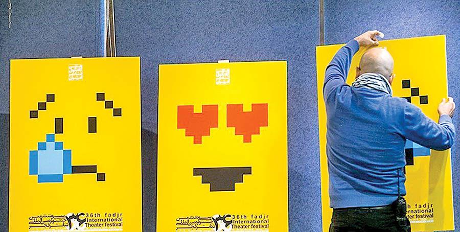انتقاد گرافیست پیشکسوت از پوستر جشنواره تئاتر