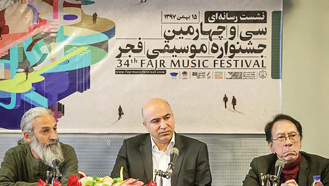 دلیل حذف زنان از  موسیقی فجر