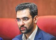 تاکید وزیر ارتباطات بر توسعه همکاری ایران و اتحادیه مخابراتی آسیا