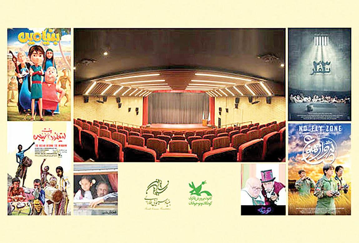 «هفته فیلم کودک» برگزار میشود