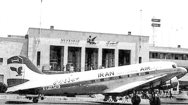 تاریخ هواپیمایی ملی ایران (هما)