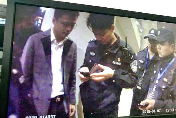 شناسایی مجرم با فناوری تشخیص چهره