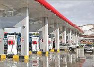 بهینهسازی مصرف سوخت در جایگاههای CNG گیلان