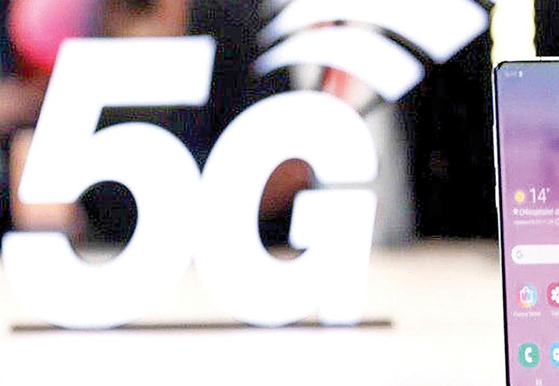 کرهجنوبی بیش از ۲ میلیون کاربر 5G دارد