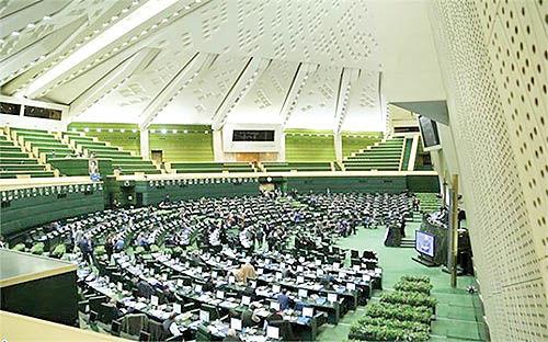 لایحه جنجالی CFT؛ دوباره در صحن مجلس