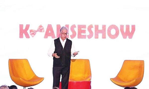 استندآپ کمدی جنجالی در کانادا