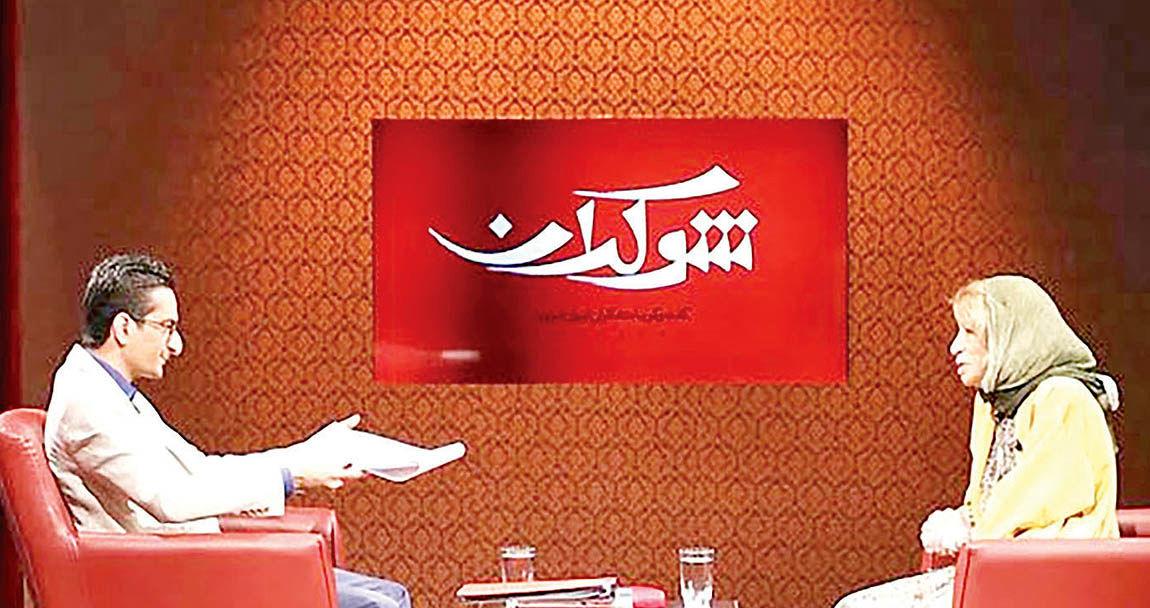 حضور ایران درودی در تلویزیون