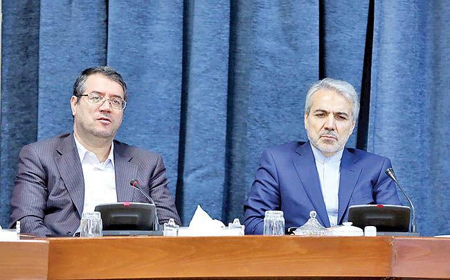 چهارمین طرح اشتغالزایی در دولت روحانی