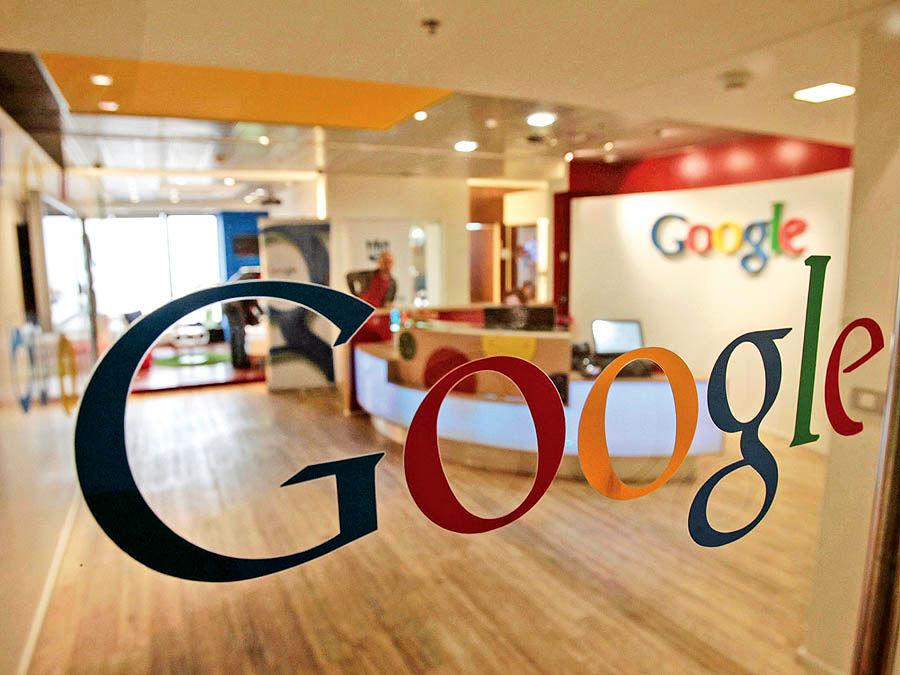 گوگل یک استارتآپ جدید خرید