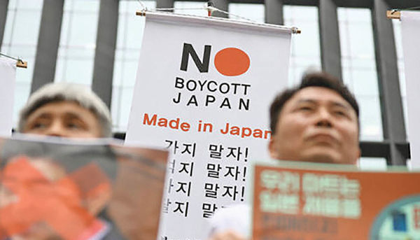 بایکوت خودروهای ژاپنی در کره