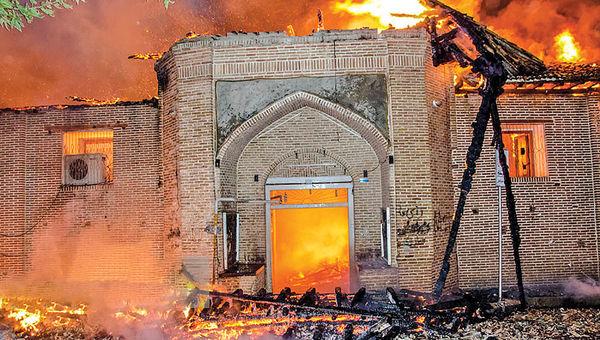 «مسجد جامع ساری»، سوخت