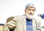 انتقاد از طرح مبحث علوم اسلامی