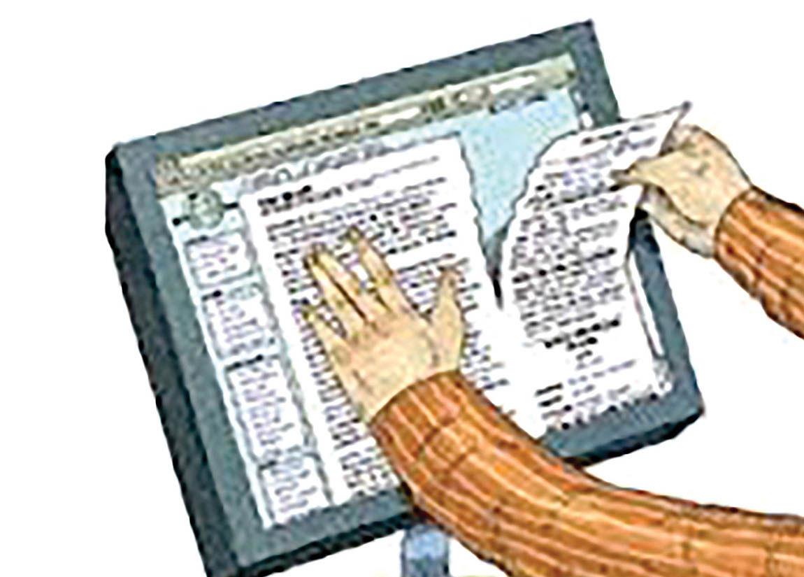 استفاده از نرمافزار برای مقابله با سرقت ادبی